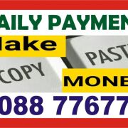 Online work | Copy Paste Job Daily payout | 1623 | up to Rs.5/- for Each